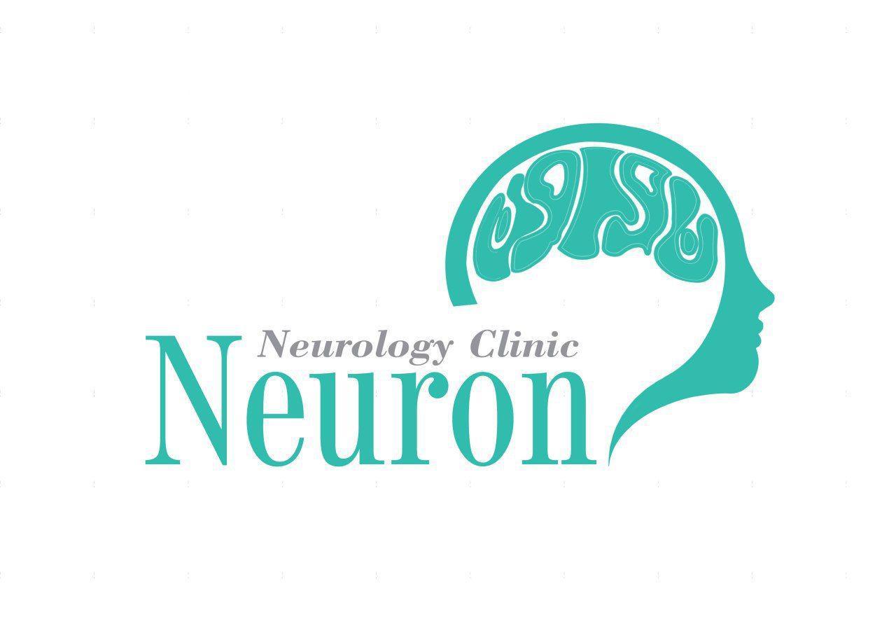 مرکز فوق تخصصی مغز و اعصاب نورون