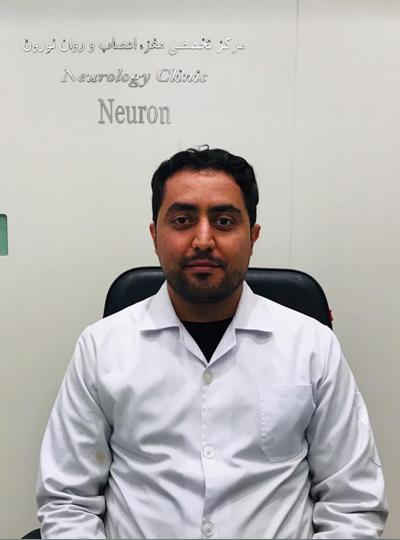 کلینیک تخصصی مغز و اعصاب نورون